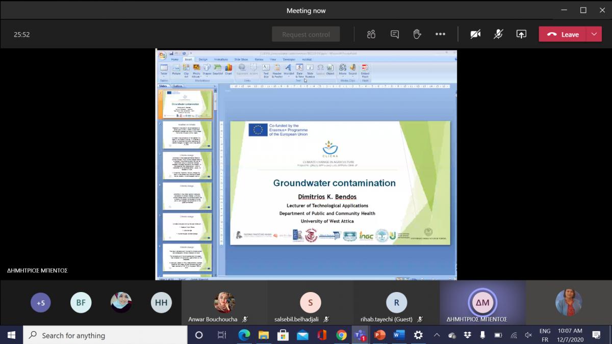 Videoconference Prof. Dimitris Bendos