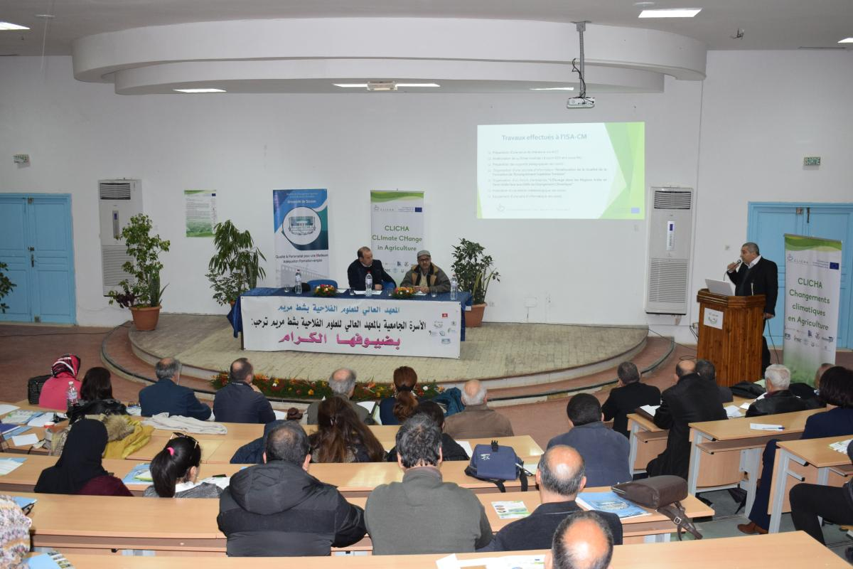 "Business Forum ""Livestock Production in Arid and Semi-arid Regions Facing Climate Change"""